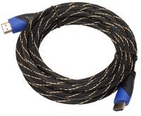 HDMI кабель 15 метров XTRA-15