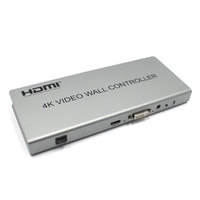 Контроллер видеостены 2x2, 1x2, 1x4